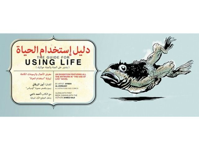 The Guide for Using Life book cover by Ahmed Naji. Illustration: Merdar