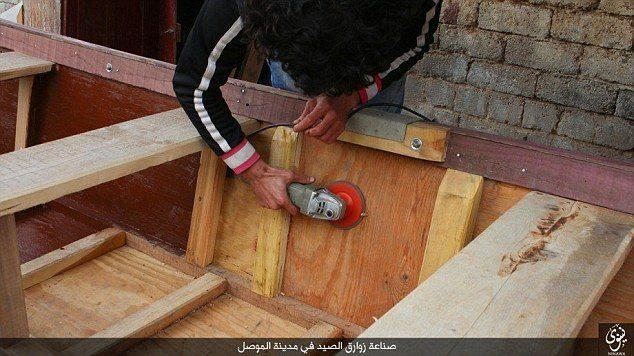 ISISBoat