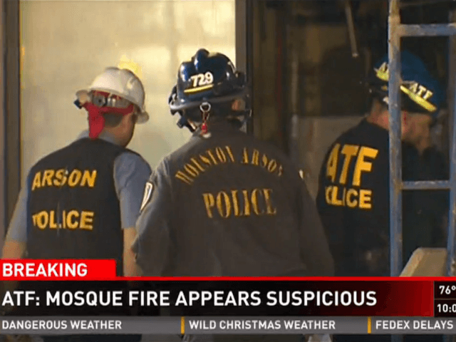 Houston Mosque Fire