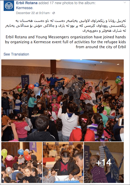 The Rotana held a Kermesse event for the refugee children, which included presents and games.