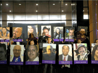 Victims San bernardino shootings AM 1420