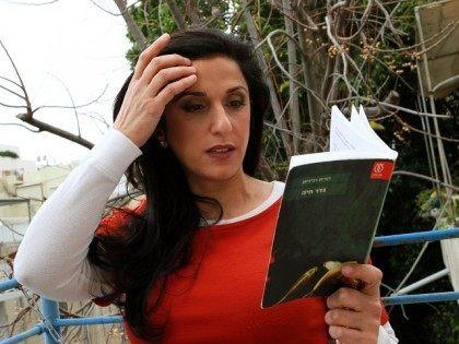 Jewish-Arab love story