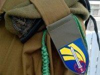 israel defense forces shoulder flash