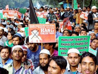 Malda Protest OneIndia