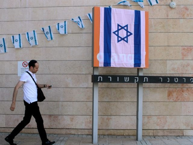 Israel S Partner Ms To Terminate Orange Brand License