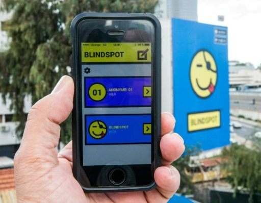 blindspot Israeli app