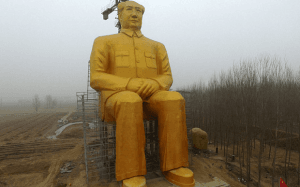 golden_mao