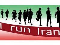 I Run Iran marathon/Facebook