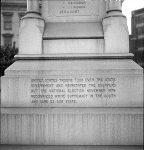 liberty-place-monument