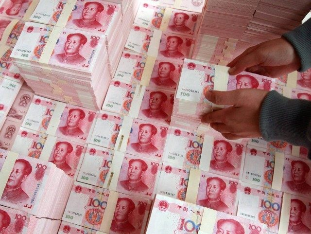 Chinese yuan (Teh Eng Koon / AFP / Getty)