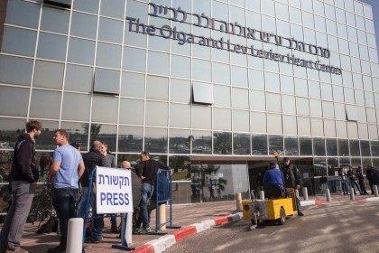 Israel press