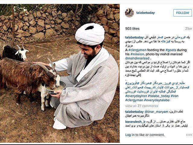 Mullah-Instagram