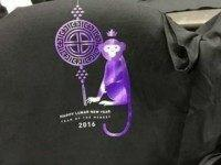 Sacramento Kings Year of the Monkey