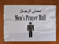 Muslim Prayer room hall mosque
