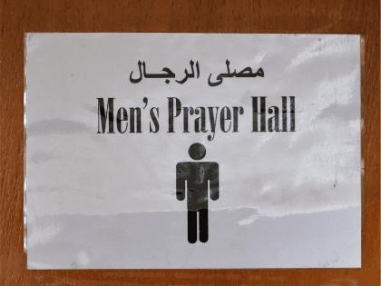 Muslim Prayer room hall mosque