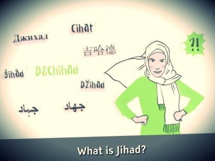 WATCH – 'Mein Jihad': German Govt's Propaganda Unit Funds Pro-Jihad Infomercial