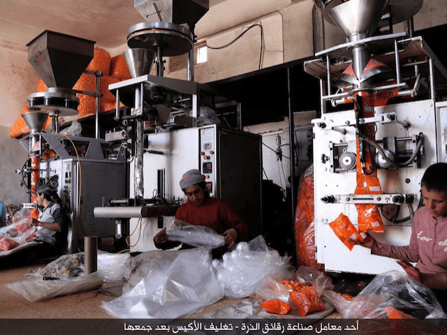 Islamic state snack factory in raqqa