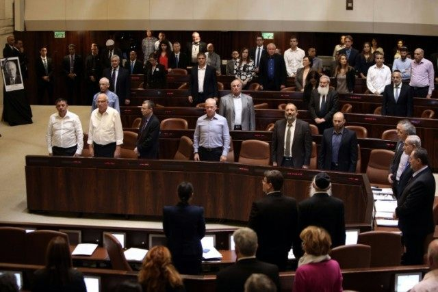 Israeli MPs and dignitaries at the Knesset