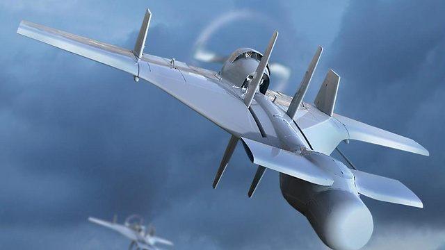 harpy UAV