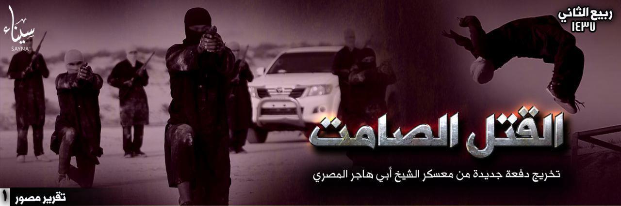 jihadi training
