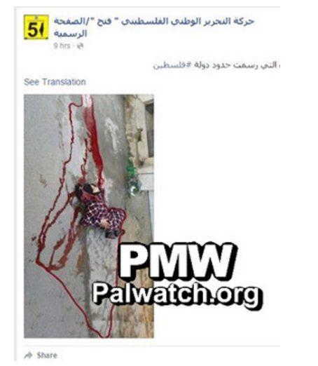 map of dead terrorist Palestine