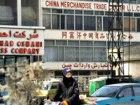 China Trade Musadeq SadeqAP