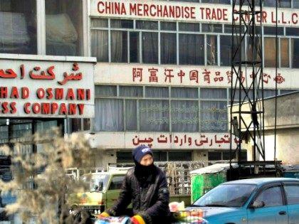 China Trade Musadeq SadeqAP