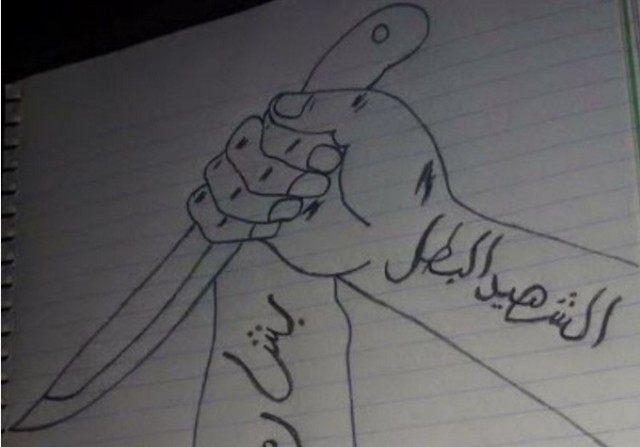Fatah Facebook page Jaffa terrorist