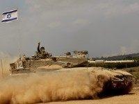Israeli Defense Force IDF
