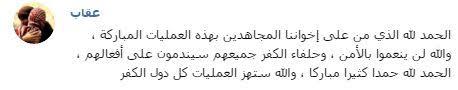 iqab telegram