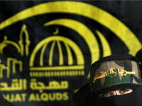 A Palestinian supporter of the Islamic Jihad movement attends a protest calling for the release of Palestinians held Israeli prisons on March 31, 2008 at the International Red Cross offices in Gaza City. An Israeli minister today called for direct talks with the Palestinian Islamist movement Hamas aimed at securing …