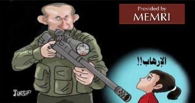 "Putin takes aim at ""terrorism!!"" (Al-Quds Al-Arabi, London, December 5, 2015)"