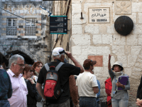 Jerusalem Named World's Fastest-Growing Tourist Destination