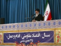 Supreme Leader Ayatollah Ali Khamenei on March 20, 2016 shows him shows him giving a speech during the celebrations of Noruz, the Persian New Year, in the northeast holy city of Mashhad