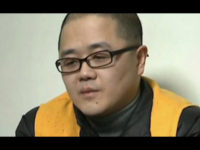 Chinese Man Sentenced to Death for Leaking Classified Documents