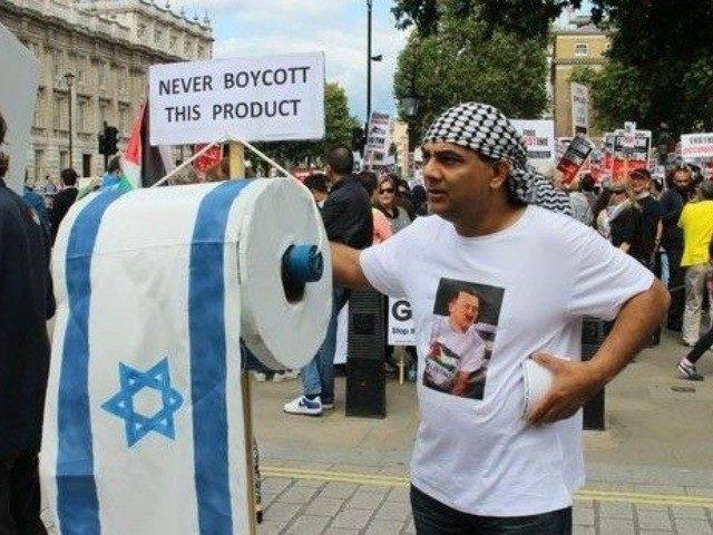 Israel-Toilet-Paper