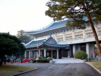 North Korea Built Replica of South Korea's Presidential Palace to Bomb