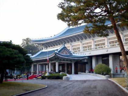 North Korea Built Replica of South Korea's Presidential Palace to Bomb