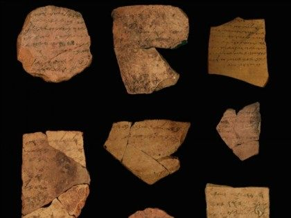 Inscriptions in ancient Hebrew dating back 2,500 years discovered near Arad.