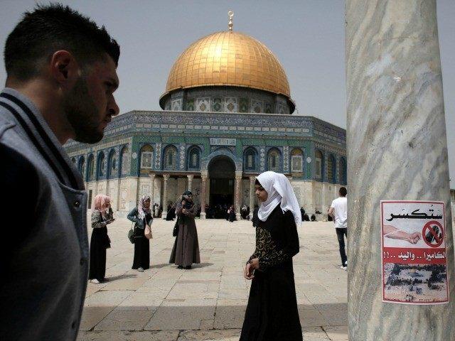 ramadan israel