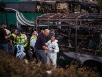 olice seen investigating the site of bus a explosion on April 18, 2016 in Jerusalem, Israel.