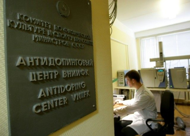 Work at Russia's anti-doping laboratory in Moscow was suspended on November 10 as recommended in the independent commission report