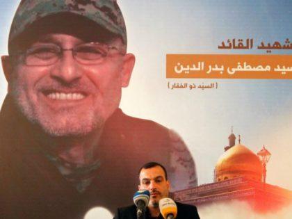 Mughniyeh