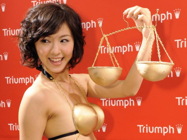Scales of justice (Yoshikazu Tsuno / AFP / Getty)