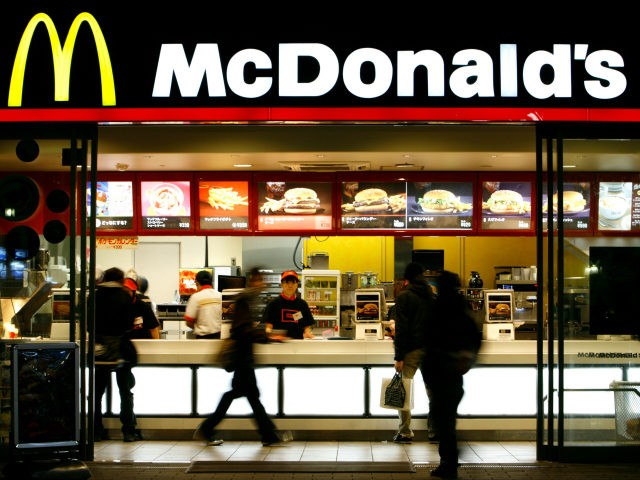 A McDonald's restaurant is seen in Tokyo November 29, 2008. REUTERS/STRINGER