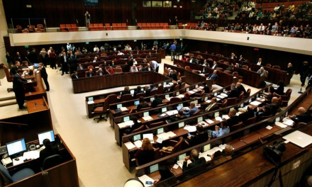 General view of the Knesset or Israeli Parliament in Jerusalem, pictured during a vote on December 3, 2014