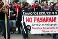 Greece was paralysed at the weekend by a strike to protest government plans to overhaul pensions and increase taxes as demanded by its international creditors