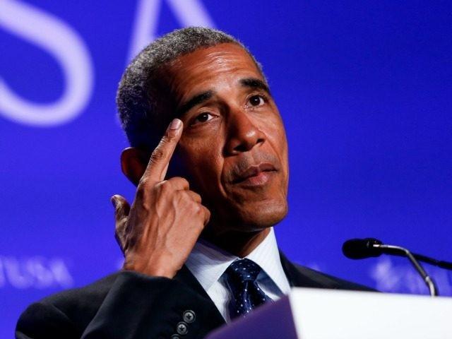 President Barack Obama speaks at the SelectUSA Investment Summit at the Washington Hilton on June 20, 2016 in Washington, DC.