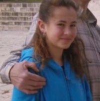 Hallel Yaffa Ariel (Courtesy)