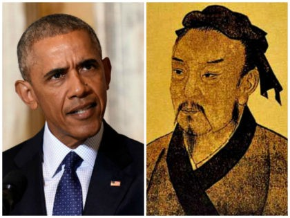 Obama-Sun-Tzu-AP